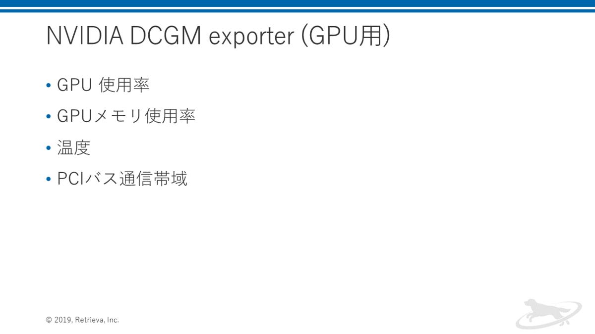 f:id:tomomi-takada:20191223190445p:plain