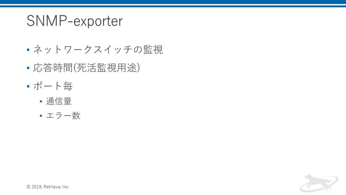 f:id:tomomi-takada:20191223190452p:plain