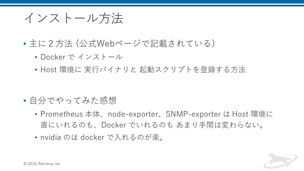 f:id:tomomi-takada:20191223190455p:plain