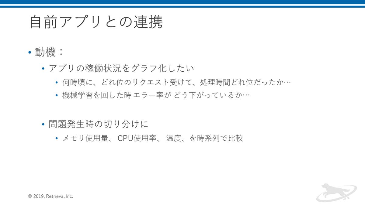 f:id:tomomi-takada:20191223190519p:plain