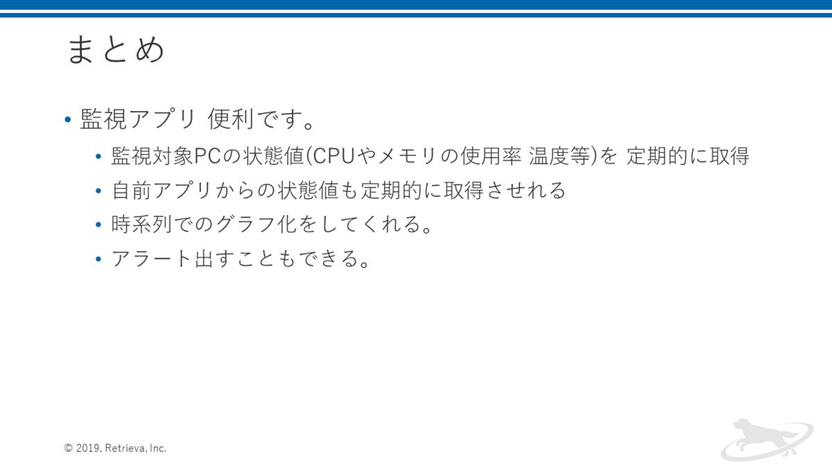 f:id:tomomi-takada:20191223190535p:plain