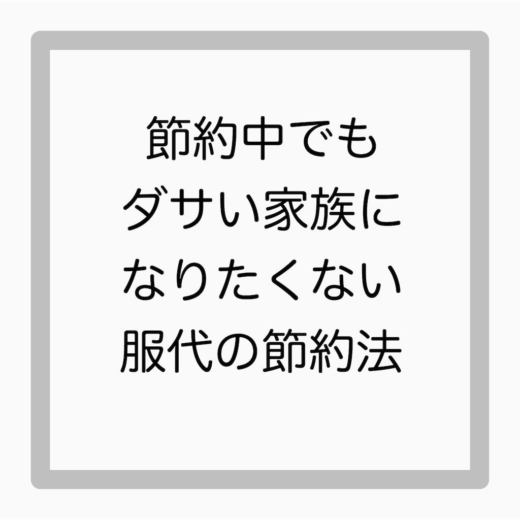 f:id:tomomi012:20190625133103j:image