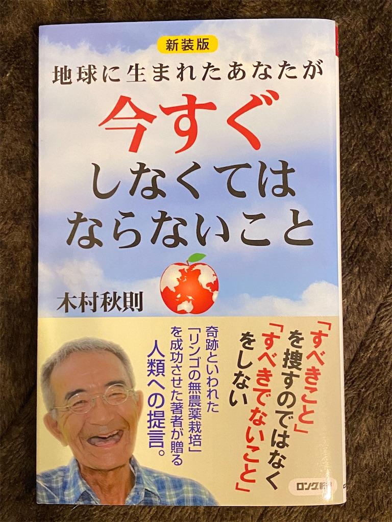 f:id:tomomi_yoga:20200807123051j:image