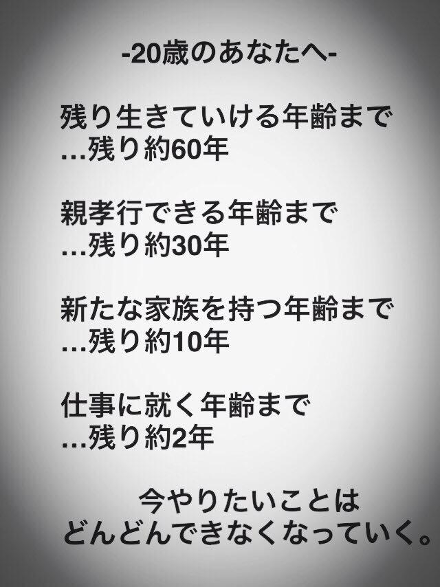 f:id:tomomichisaida:20161221092315j:plain