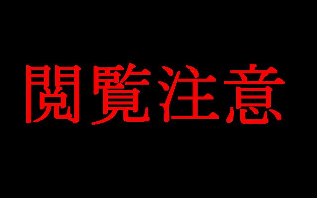 f:id:tomomichisaida:20170214204826p:plain