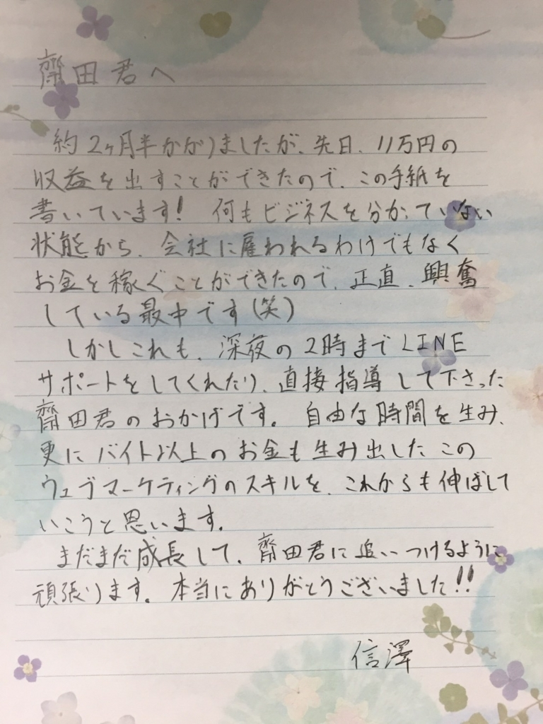 f:id:tomomichisaida:20170803152648j:plain