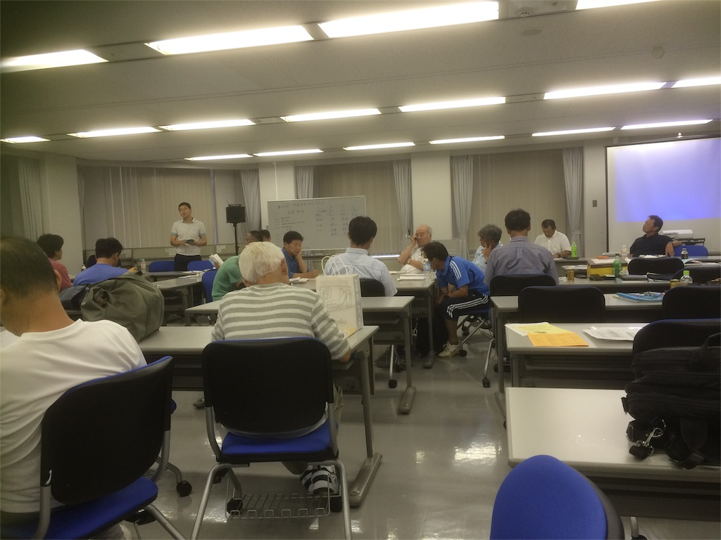 f:id:tomomiishida:20160814121930j:image