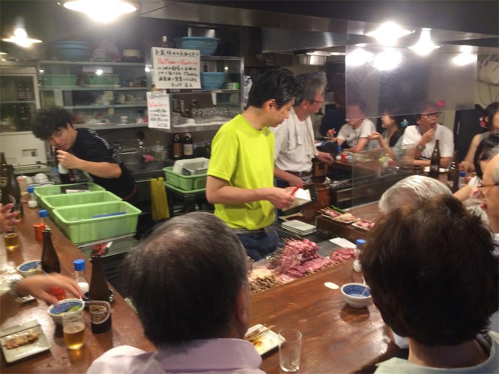 f:id:tomomiishida:20160814122114j:image