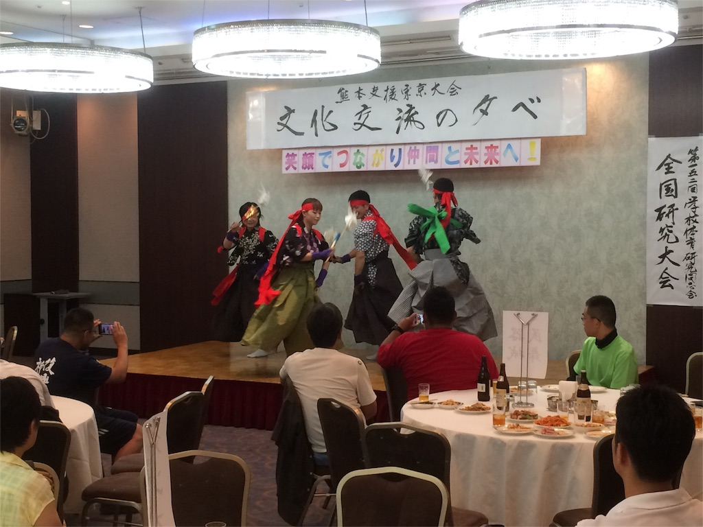f:id:tomomiishida:20160814132058j:image