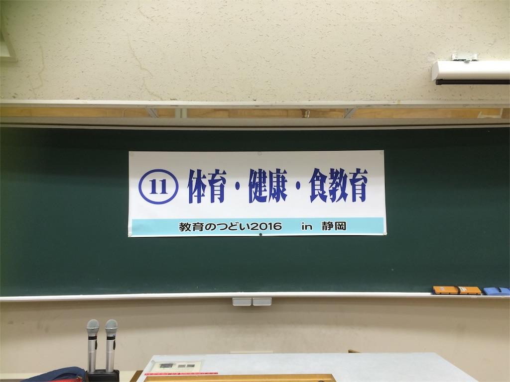 f:id:tomomiishida:20160824171048j:image