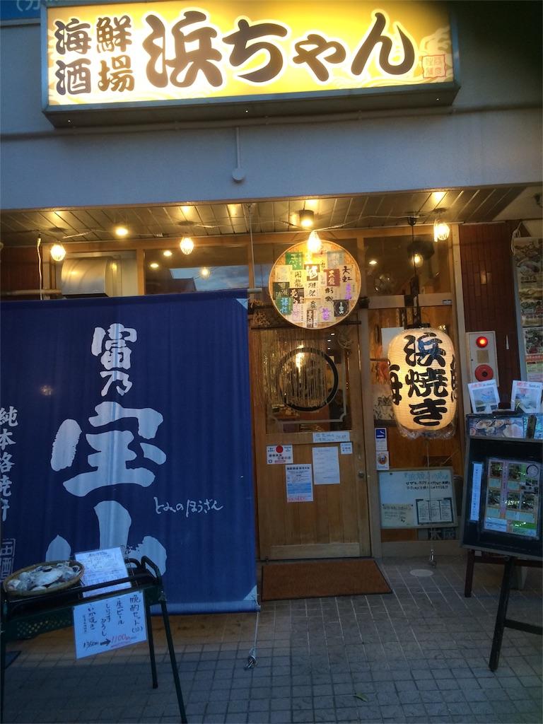 f:id:tomomiishida:20160824171252j:image