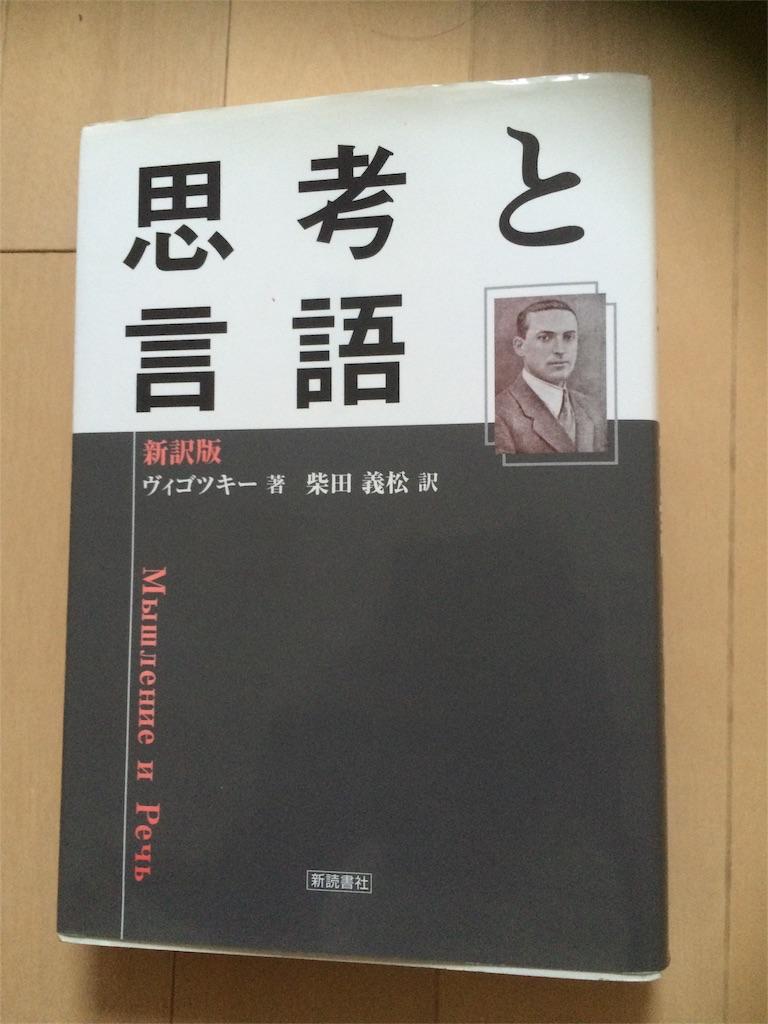 f:id:tomomiishida:20160914083523j:image