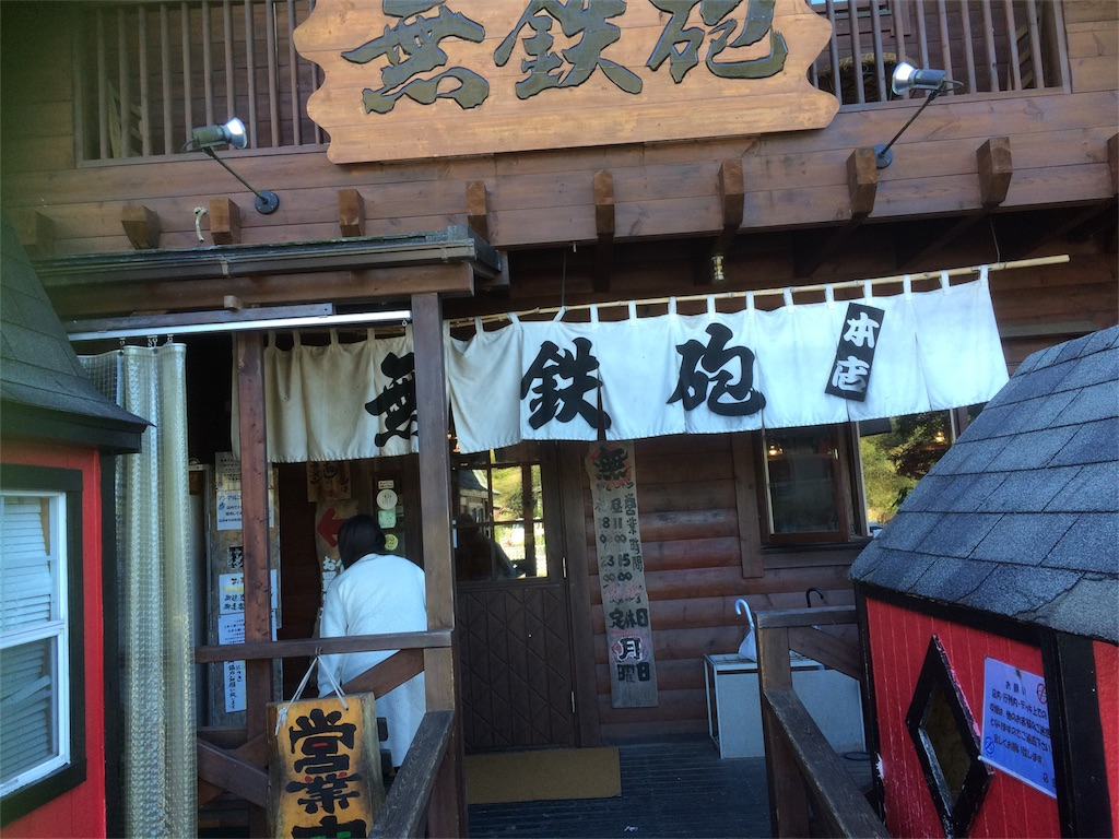 f:id:tomomiishida:20161107101951j:image
