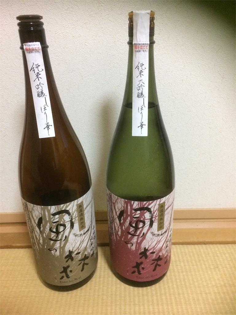f:id:tomomiishida:20161114083222j:image
