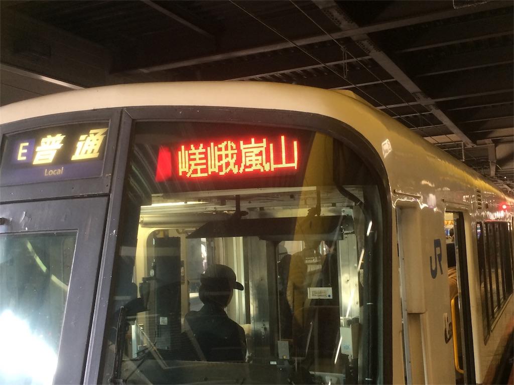 f:id:tomomiishida:20161114083241j:image