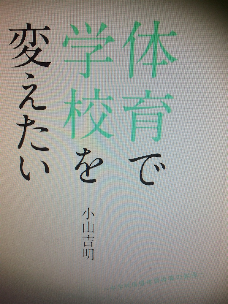 f:id:tomomiishida:20161123100619j:image