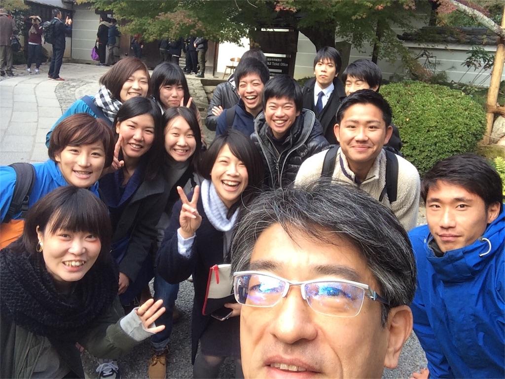 f:id:tomomiishida:20161126101731j:image