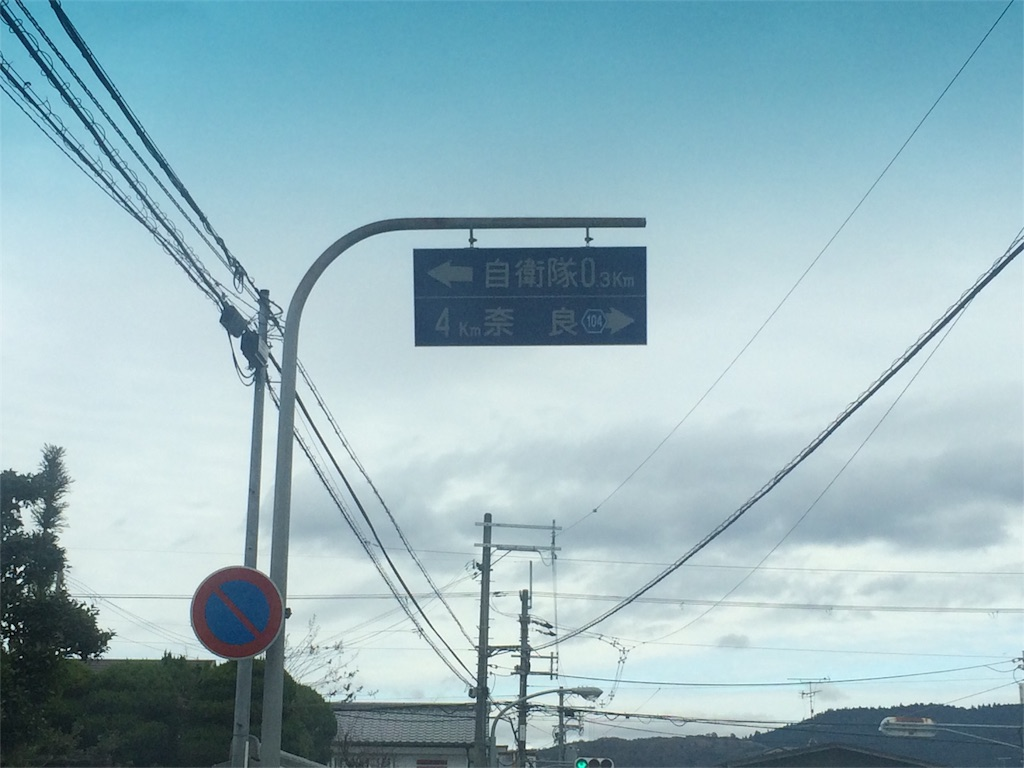 f:id:tomomiishida:20161128110356j:image