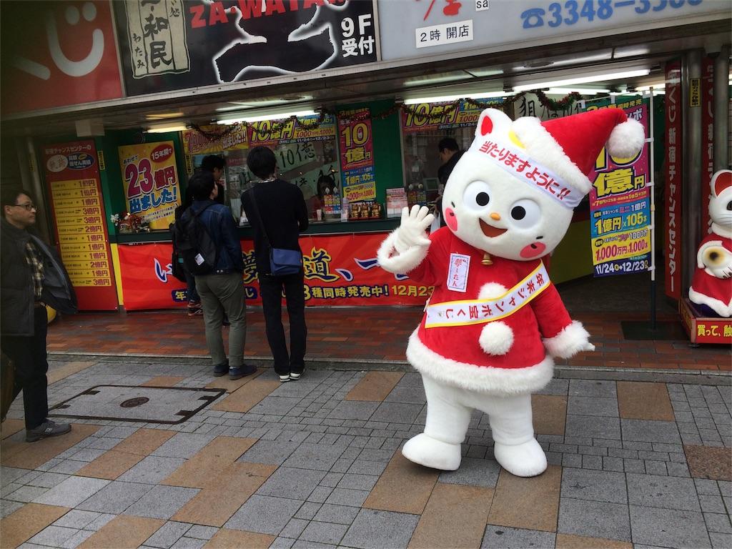 f:id:tomomiishida:20161205105959j:image