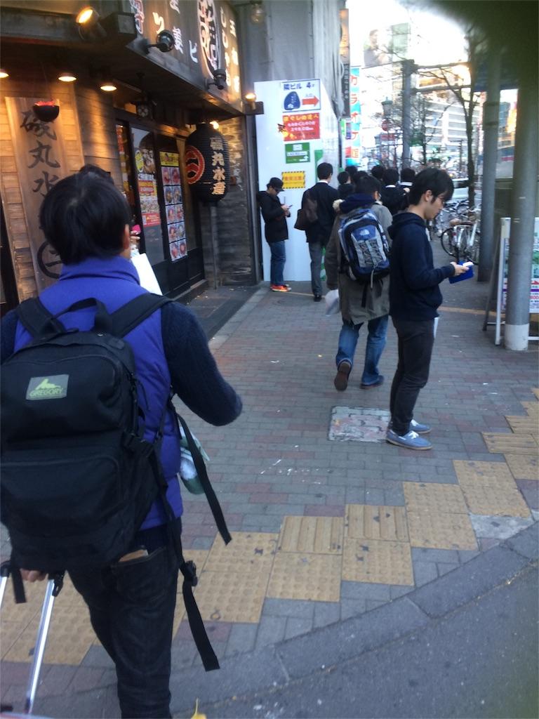 f:id:tomomiishida:20161212124641j:image