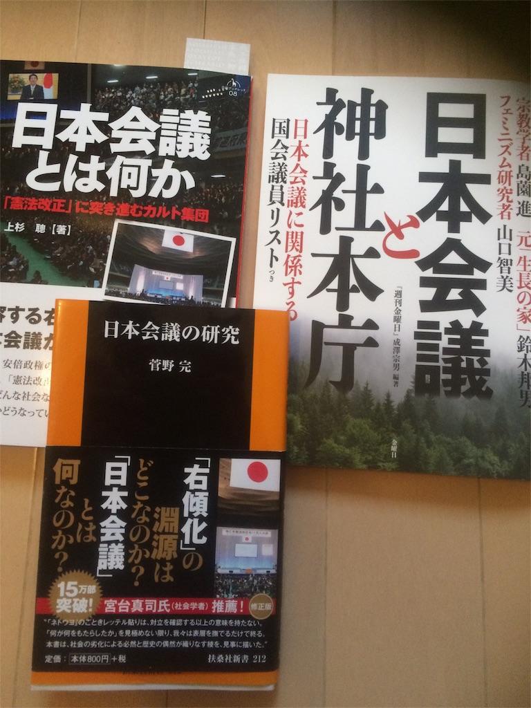 f:id:tomomiishida:20170211180031j:image