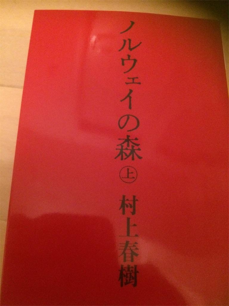 f:id:tomomiishida:20170211180254j:plain
