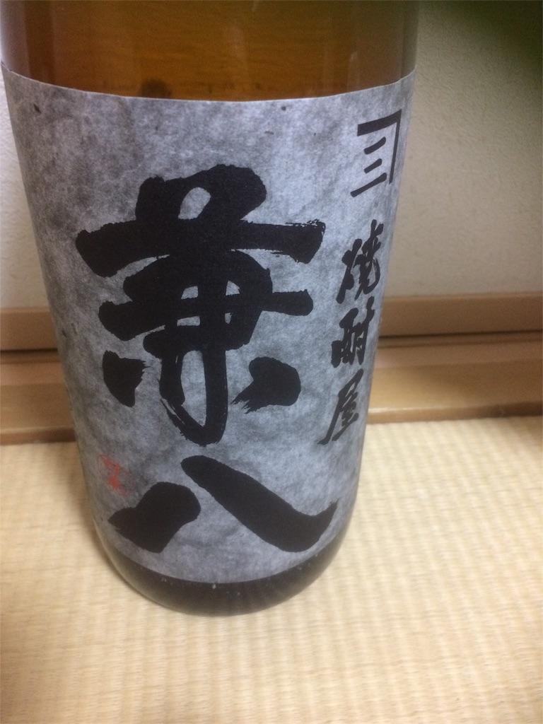 f:id:tomomiishida:20170213105620j:image