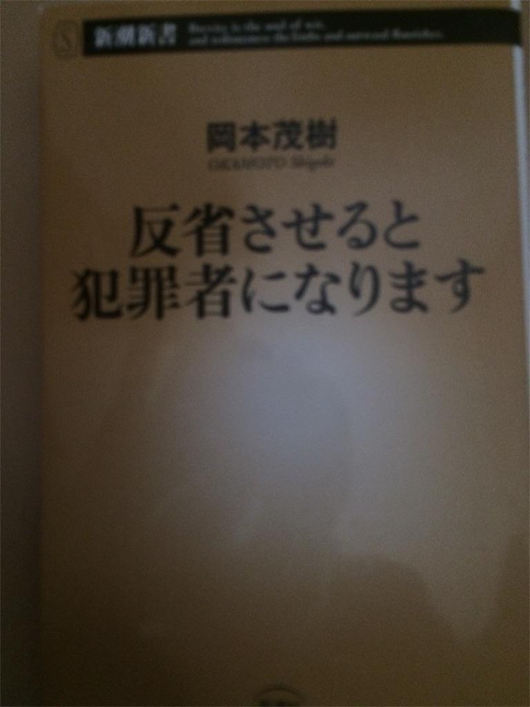 f:id:tomomiishida:20170215113921j:image