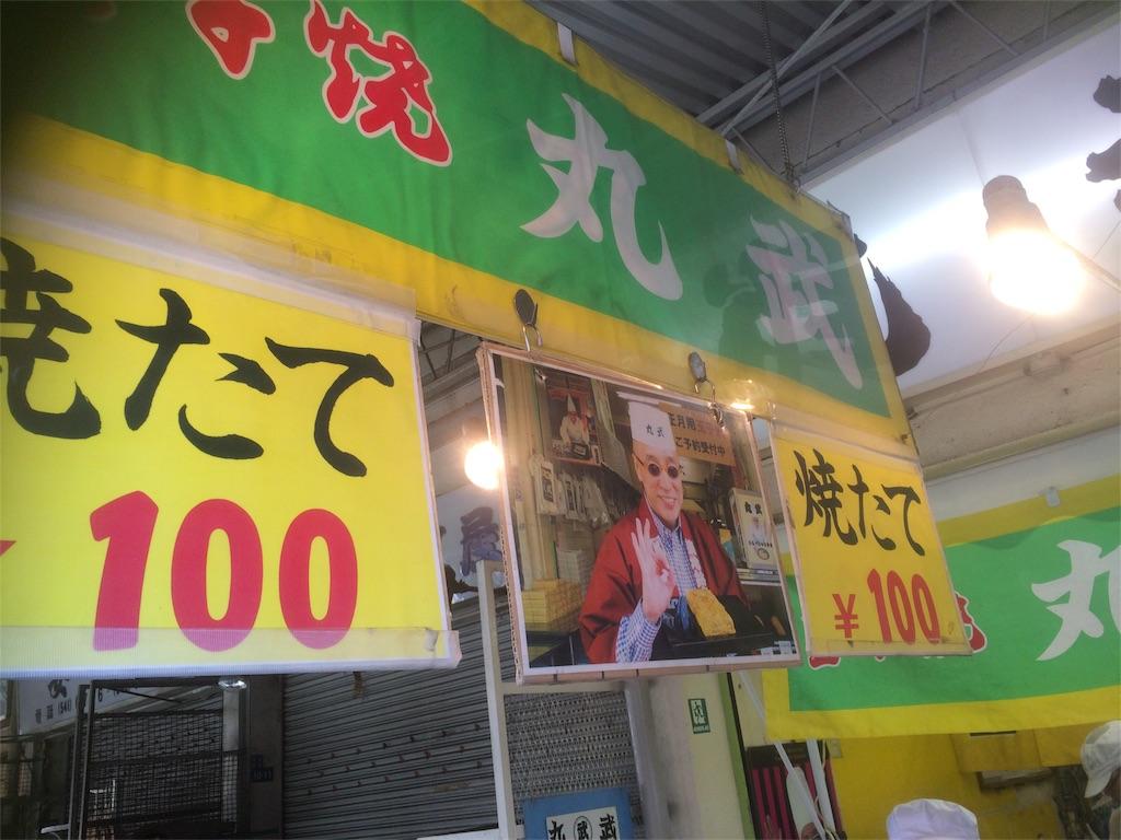 f:id:tomomiishida:20170220125404j:image