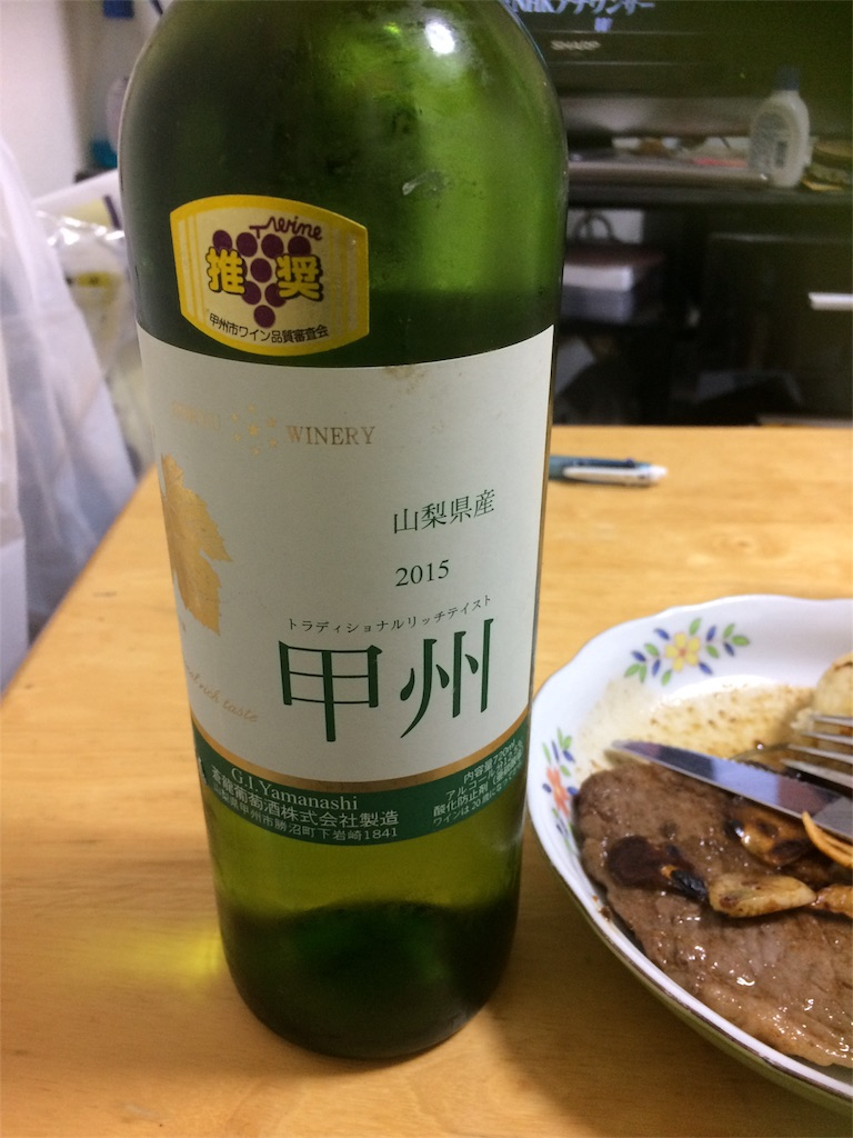 f:id:tomomiishida:20170306100449j:image