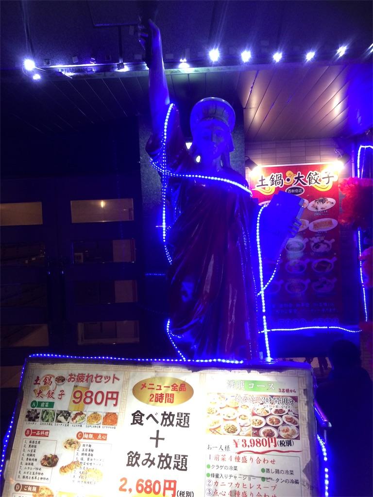 f:id:tomomiishida:20170327134510j:image