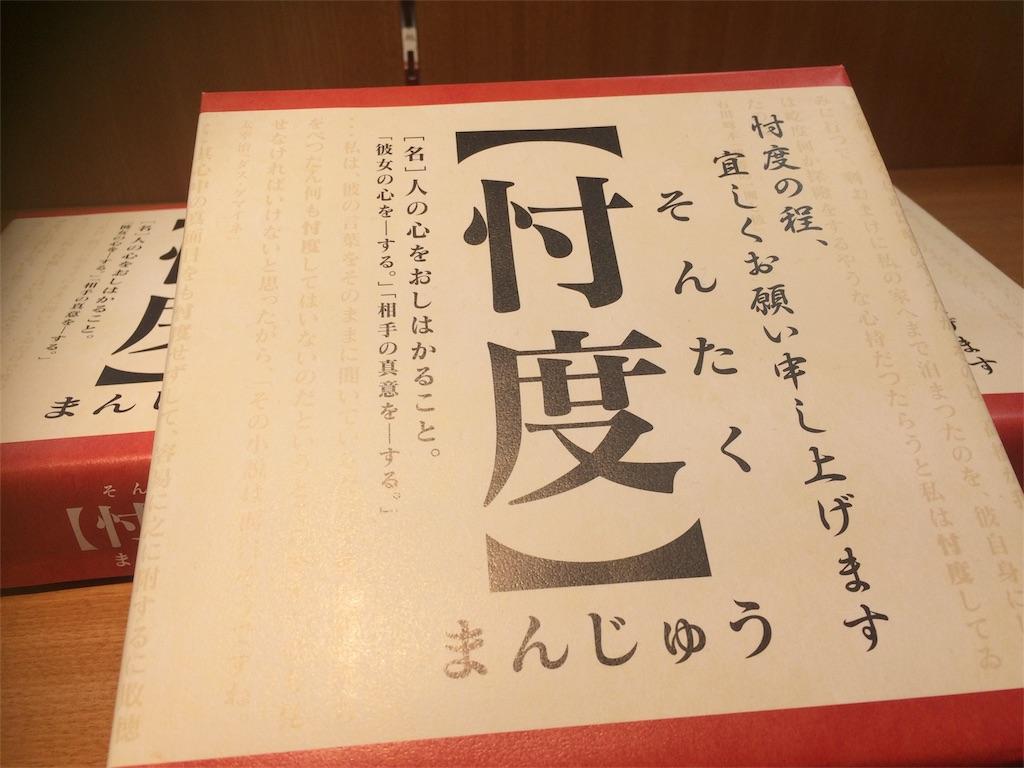 f:id:tomomiishida:20170703131750j:image