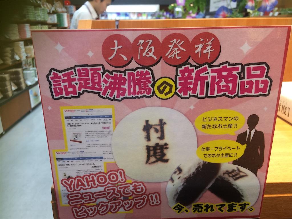 f:id:tomomiishida:20170703131806j:image