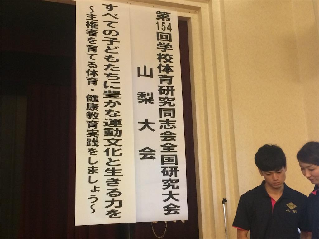 f:id:tomomiishida:20170813170219j:image
