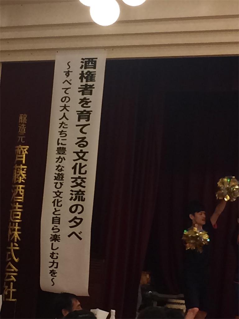 f:id:tomomiishida:20170813170747j:image