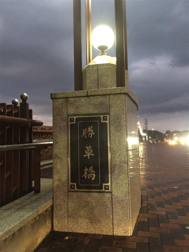 f:id:tomomiishida:20170911134244j:image