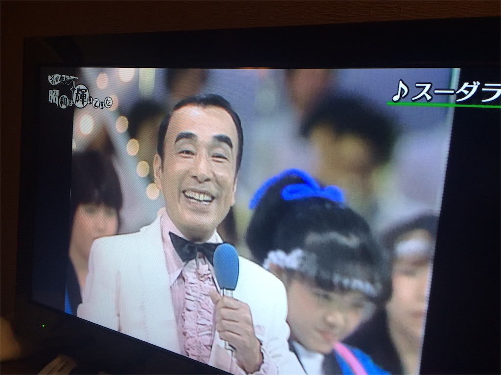 f:id:tomomiishida:20170911134307j:image