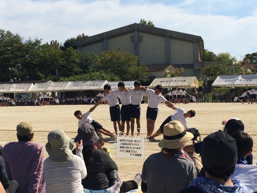 f:id:tomomiishida:20171002130331j:plain