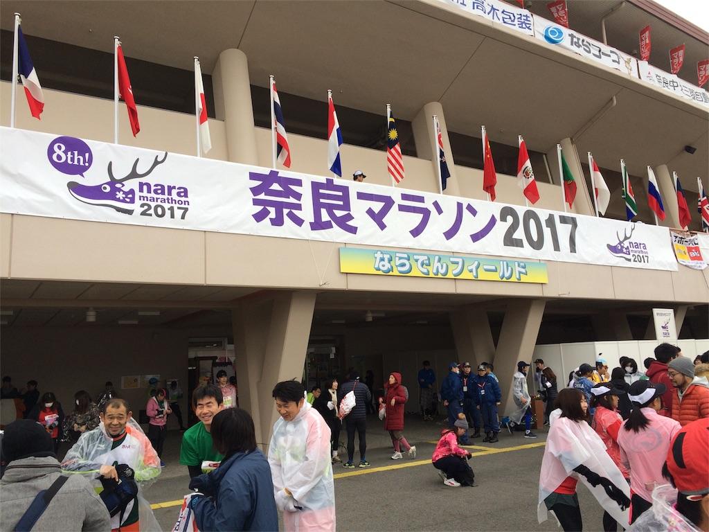 f:id:tomomiishida:20171211093255j:image