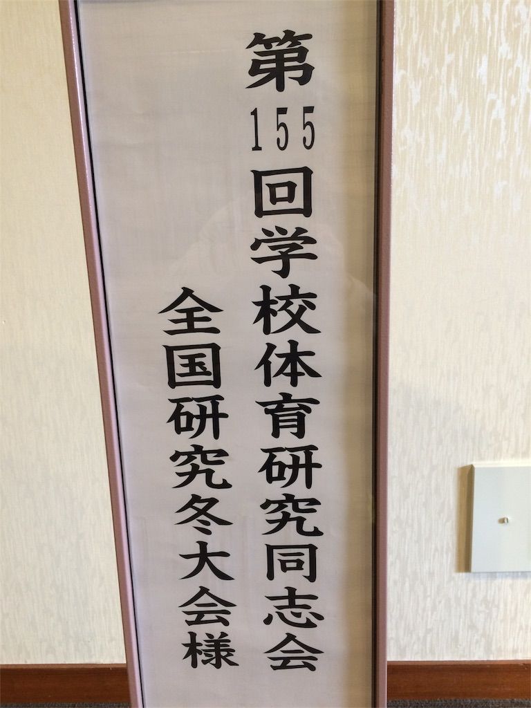 f:id:tomomiishida:20180103120220j:image