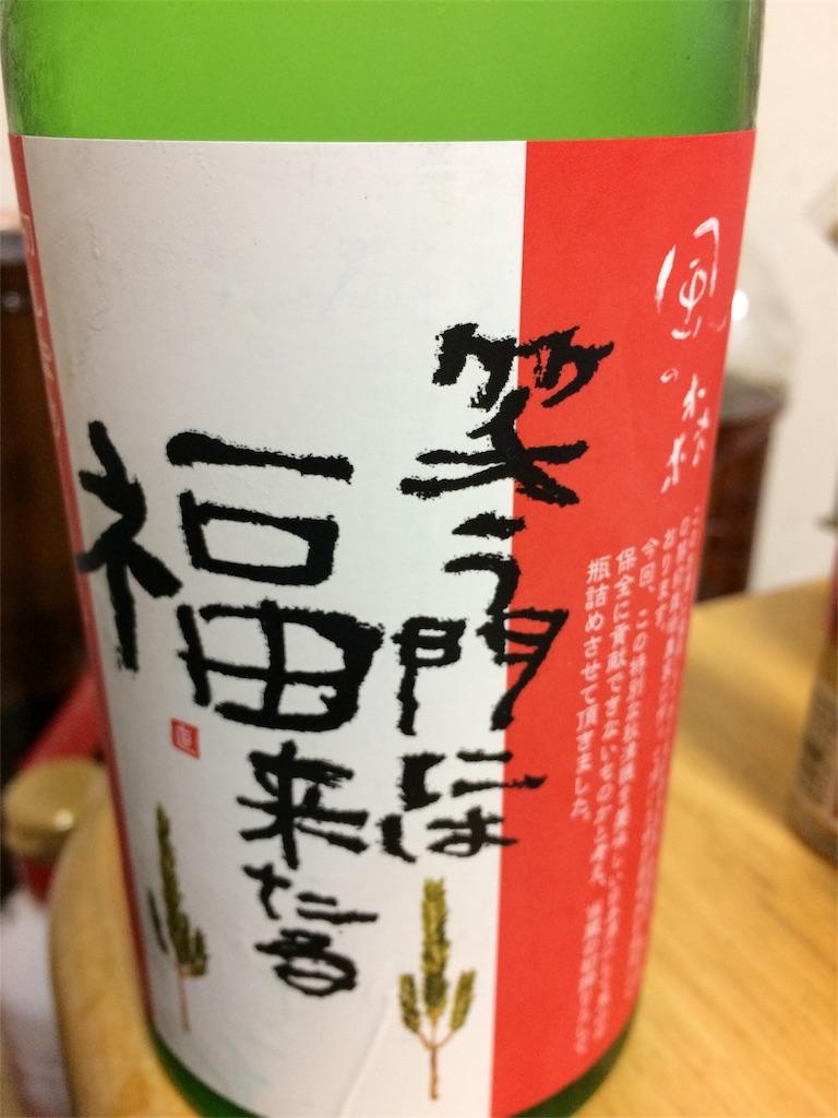 f:id:tomomiishida:20180107114054j:image