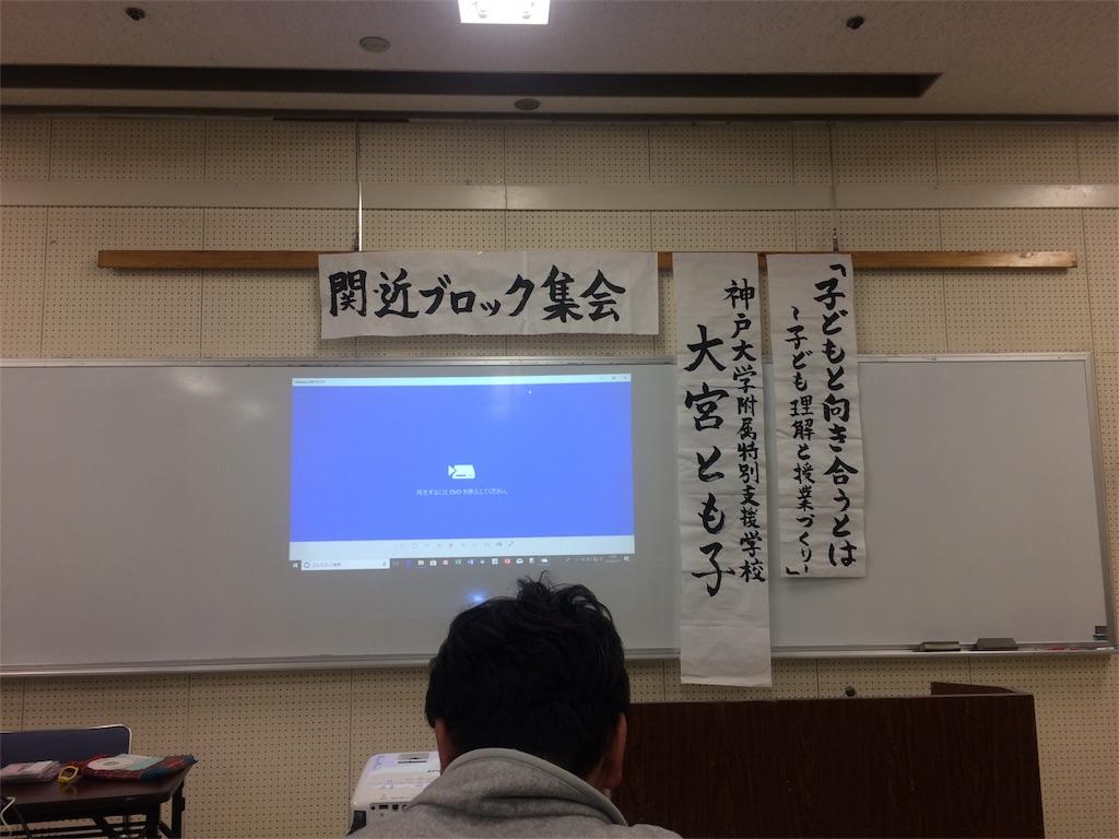 f:id:tomomiishida:20180219145537j:image