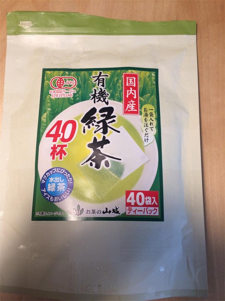 f:id:tomomiishida:20180512042119j:image