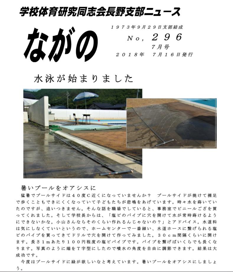 f:id:tomomiishida:20180723085132p:plain