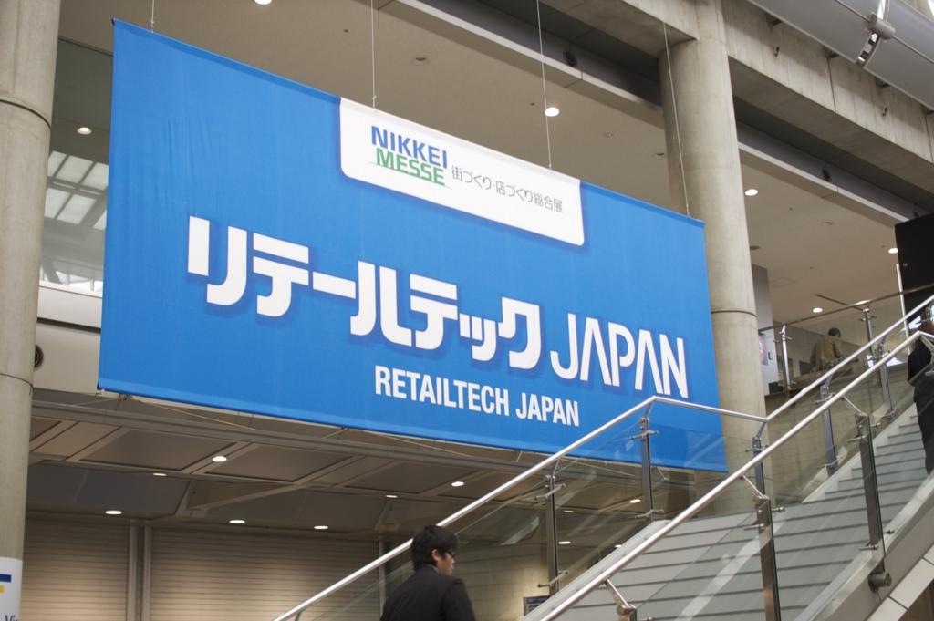 f:id:tomomikawakami:20150303105845j:plain