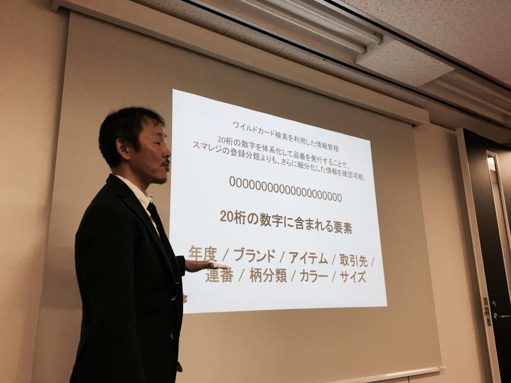 f:id:tomomikawakami:20170415083701j:plain