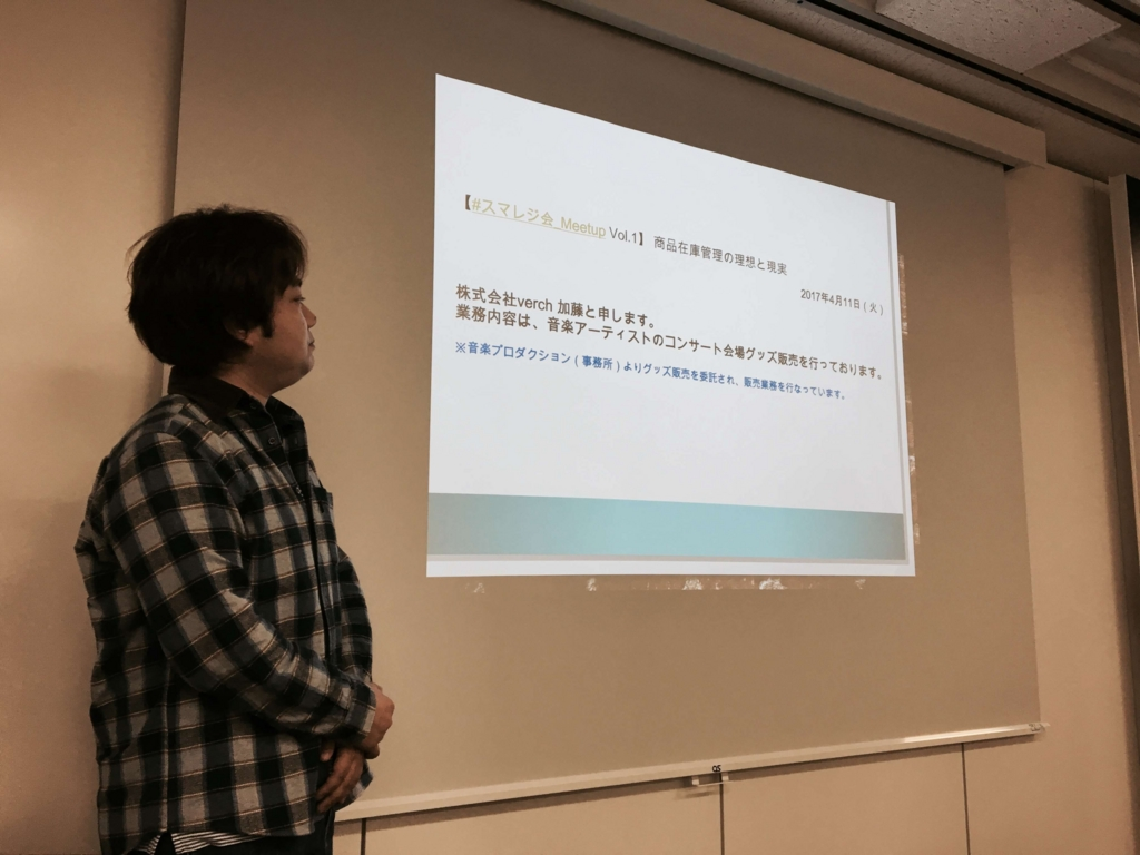 f:id:tomomikawakami:20170415083730j:plain