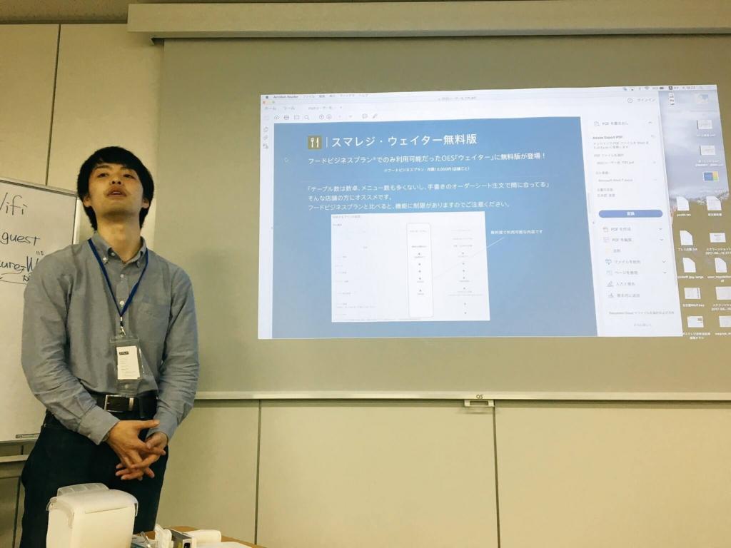 f:id:tomomikawakami:20170528091347j:plain