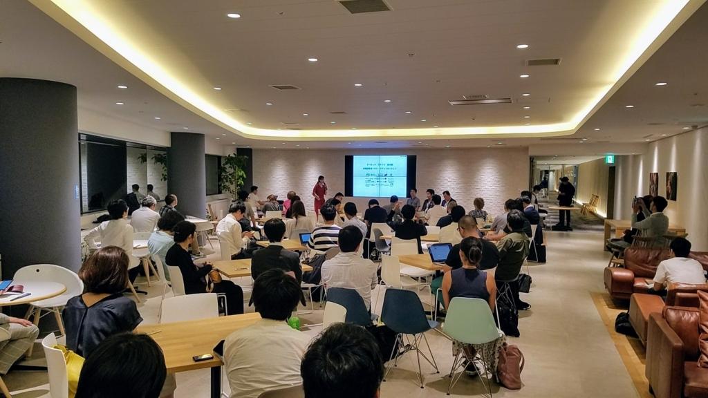 f:id:tomomikawakami:20170822194255j:plain