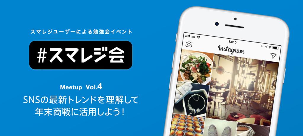 f:id:tomomikawakami:20171027153305j:plain
